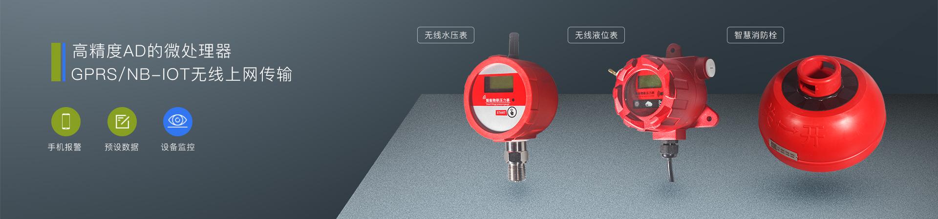 http://www.acmepower.com.cn/data/upload/202011/20201118175113_186.jpg