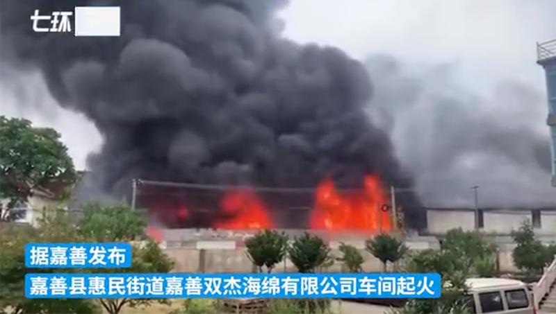 浙江嘉兴一公司车间火灾搜救结束,6名失联人员确认死亡